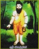 Siddha Agastya - Father of the Siddhas