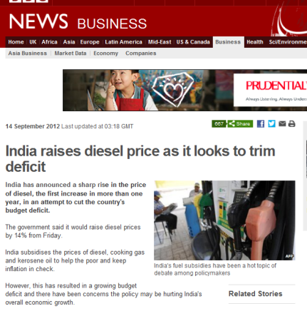 India Raises Gas Prices 2012