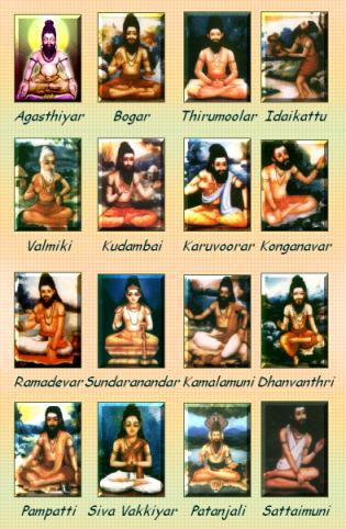 patanjali yoga sutras in tamil pdf free download