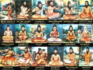Masters of the meditation - the ancient Siddhas