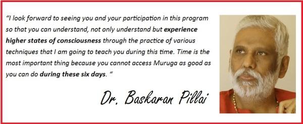 Baba Murugan Invitation