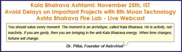 Kala Bhairava 1