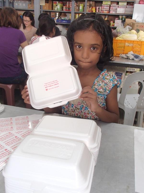 Ramesh's daughter