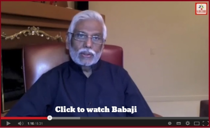 Babaji GP Video Series 1
