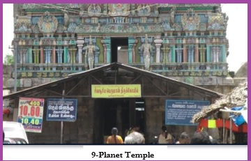 9 Planet Temple