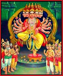 Muruga 6 Heads With Red Border