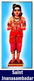 Saint Gnanasambadar Shreemarakara