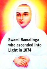 Swami Ramalinga Tripura