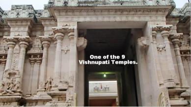 One of the 9 Temples of Wealth