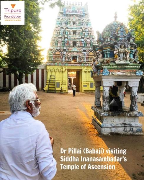 Dr Pillai At Siddha Jnanasambadars Temple