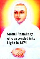Swami Ramalinga
