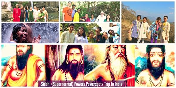 Siddhi Powers Trip 2018