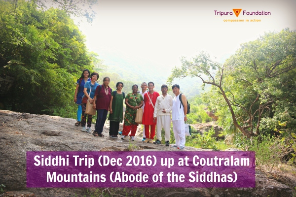 Siddhi Trip (Dec 2016) Master Cut (H)