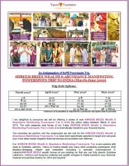 Dr Pillai (Babaji's) Asia Community Blog | DR PILLAI